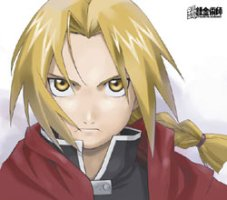 ed-elric